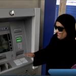 فيديو  تقرير   الإمارات توفر أجهزة صراف آلي جديدة لذوى الإعاقة