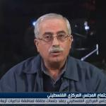 فيديو| محلل: اجتماع المجلس المركزي في رام الله حرم بعض القيادات من المشاركة