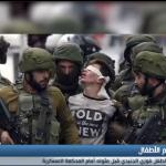 فيديو| لقاء مع الطفل الفلسطيني فوزي الجنيدي قبل مثوله أمام محكمة الاحتلال