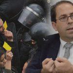 تونس: «بطاقة صفراء» في وجه حكومة «يوسف الشاهد»
