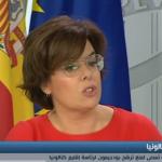 فيديو| الحكومة الإسبانية تسعى لمنع ترشح بودجيمون لرئاسة إقليم كتالونيا