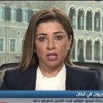 فيديو| أسباب انخفاض أعداد اللاجئين السوريين في لبنان