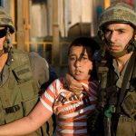 هيئة شؤون الأسرى تطالب بتدخل دولي لإنقاذ الأطفال من الاعتقال