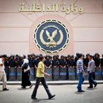 «الداخلية المصرية» تعلن مقتل 3 إرهابيين متورطين في قتل نبيل حبشي