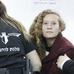 رسالة «الأمل والألم» يخُطها والد عهد التميمي في ذكرى ميلادها الـ17