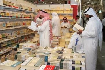 «الكتاب.. مستقبل التحول» في معرض الرياض الدولي للكتاب 2018. «