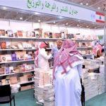 السعودية تدشن معرض القصيم للكتاب بمشاركة 200 عارض