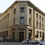 البنك المركزي المصري: ارتفاع واردات مصر لأكثر من 16 مليار دولار