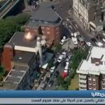 فيديو  إدانة بريطاني دهس مسلمين أمام مسجد شمالي لندن
