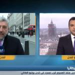 فيديو| مراسل الغد: منفذ عملية دهس المسلمين في لندن حكم عليه بالسجن 43 عاما