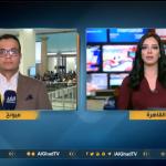 فيديو| مراسل الغد: مؤتمر ميونيخ للأمن يقترح إنشاء جيش أوروبي موحد