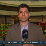 فيديو  مراسل الغد: سوق الأوراق المالية يؤكد تفوق البورصة المصرية بالشرق الأوسط