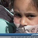 فيديو| عشرات الفلسطينيين يعتصمون بالخليل رفضا لاعتداءات الاحتلال على الأطفال
