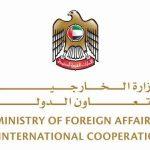 الإمارات تدعو مواطنيها إلى أخذ الحيطة والحذر عند سفرهم لأثيوبيا