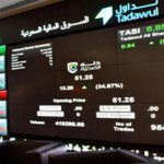البتروكيماويات تهبط بالسوق السعودية في المعاملات المبكرة