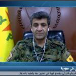 فيديو| المتحدث باسم وحدات الشعب الكردي: أردوغان يستخدم كل الأساليب اللا أخلاقية في عفرين