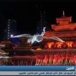 فيديو| جاكي شان ونجوم الصين يشاركون في إحياء الاحتفال بعيد الربيع