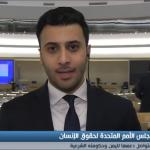 فيديو| أهم رسائل مصر والسعودية في كلمتيهما بمجلس حقوق الإنسان