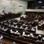 الكنيست الإسرائيلي يصوت على قانون خصم رواتب الأسرى والشهداء