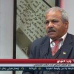 حزب الشعب الفلسطيني يحذر منحل المجلس التشريعي