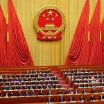 الصين تفتتح أهم حدث سياسي هذا العام.. بعد تخطي أزمة كورونا