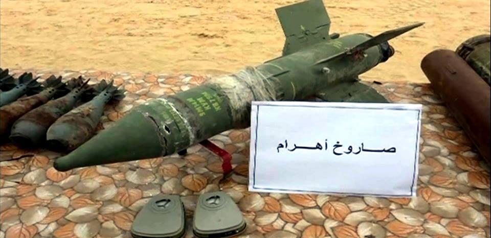 فيديو  الجيش المصري يعثر على «صواريخ» داخل مخابئ بشمال سيناء   قناة الغد