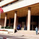 تونس تخطط لاسترداد قروض متعثرة بقيمة 2.7 مليار دولار