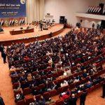 البرلمان العراقي يتوصل إلى اتفاق أولي بشأن الانتخابات