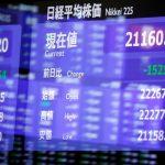مؤشر نيكي يرتفع 0.77% في بداية التعامل بطوكيو