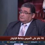 فيديو| باحث: الإخوان جماعة باطنية