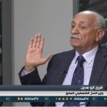 فيديو  أبو مدين: انعقاد المجلس الوطني بصيغته الحالية سيكون «عزاء» لمنظمة التحرير