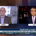 فيديو| محلل: انسحاب أمريكا من اتفاق إيران النووي أول نصائح بولتون لترامب
