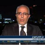 فيديو| محلل: الظروف الحالية في اليمن مبشرة رغم صعوبات المشهد