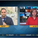 فيديو| مراسل الغد: الوطنية للانتخابات تتسلم نتائج الرئاسة المصرية عدا 4 محافظات