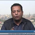 فيديو| مركز صنعاء: تقدم الجيش اليمني في أرحب سيغير ميزان القوى السياسية