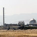 مراسلنا: صافرات الإنذار تدوي في محيط مفاعل ديمونة الإسرائيلي