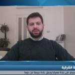 فيديو| مراسل الغد: مسلحون يستهدفون معبر مخيم الوافدين بالغوطة الشرقية