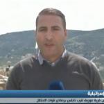 فيديو| مراسل الغد: إضراب شامل بقرية عوريف بعد استشهاد شاب برصاص الاحتلال