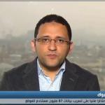 فيديو| صحفي: زوكربرج يحاول احتواء أزمة تسريبات فيسبوك بتقديم أقل المعلومات