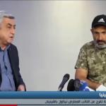 فيديو  استقالة رئيس وزراء أرمينيا عقب احتجاجات عارمة ضد الحكومة