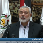 فيديو|حماس تعلن رفضها نتائج اجتماع المجلس الوطني الفلسطيني
