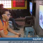 فيديو مخاوف في تونس بعد انتحار أطفال بسبب لعبة الحوت الأزرق