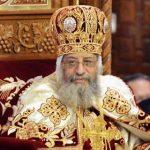 البابا تواضروس يشارك في الصلاة المسكونية بباري