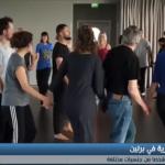 فيديو  شابان سوريان ينظمان ورشة لتعليم «الدبكة» في برلين