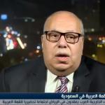 فيديو دبلوماسي مصري سابق: ملفات القمة العربية 29 ستكون غاية في الصعوبة