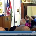 فيديو| لمواجهة الدعم المطلق للاحتلال.. تأسيس المجلس الفلسطيني الأمريكي
