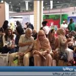 فيديو| فعاليات اجتماعية في بريطانيا لمواجهة الإسلاموفوبيا