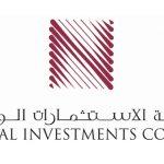 الاستثمارات الوطنية الكويتية تسعى لاستحواذات بالداخل
