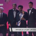 رسميا.. محمد صلاح أفضل لاعب فى الدورى الإنجليزي