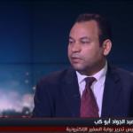 فيديو| صحفي مصري: قطر رصدت ميزانية مفتوحة للتصعيد ضد «الرباعي العربي»